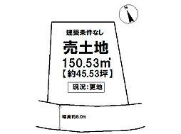 熊取町東和苑 売土地
