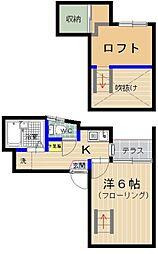 ラフィーネアルブルB棟[2階]の間取り