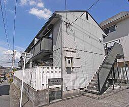 京都府京都市伏見区京町大黒町の賃貸アパートの外観