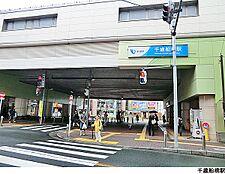 千歳船橋駅(現地まで640m)
