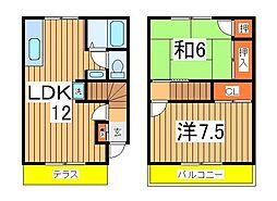 [テラスハウス] 千葉県流山市向小金3丁目 の賃貸【/】の間取り