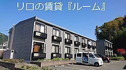 須恵駅 3.9万円