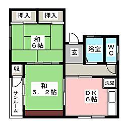 第一水明荘[2階]の間取り