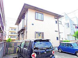 東京都小平市上水南町1の賃貸アパートの外観