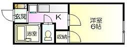 五井駅 3.0万円