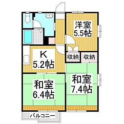 新賀ハイツ A[1階]の間取り
