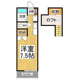 ロフトハウスこうの[2階]の間取り