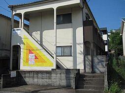 西友コーポ香椎B棟[202号室]の外観