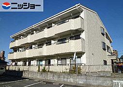 愛知県日進市栄3丁目の賃貸マンションの外観