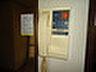 その他,3K,面積49.68m2,賃料7.0万円,JR常磐線 日立駅 徒歩5分,,茨城県日立市平和町