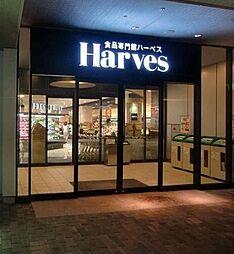 ハーベス上本町店まで837m