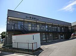 コーポ衣笠 No5