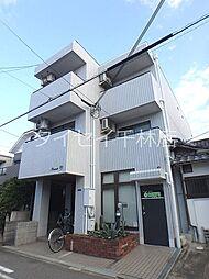 太子橋今市駅 2.3万円