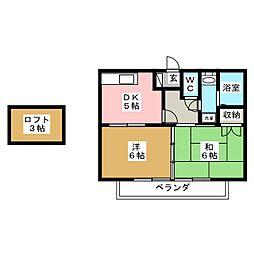 石川館[2階]の間取り