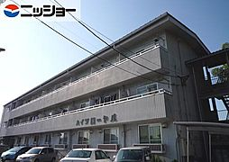ハイツローヤル[2階]の外観