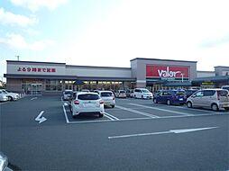 バロー 豊川店(954m)