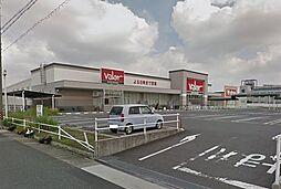バロー 堀越店(1300m)