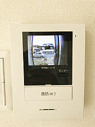 来客時にも安心なTVモニターフォンはリビングに付いております。