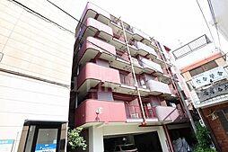 第二三竝マンション[5階]の外観