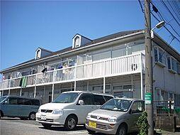 千葉県船橋市咲が丘1丁目の賃貸アパートの外観