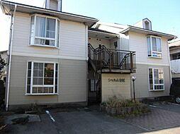 新潟県新潟市西区寺尾西2丁目の賃貸アパートの外観