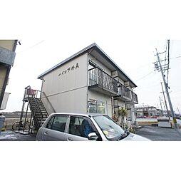 高田本山駅 2.0万円