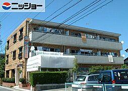 本山マンション[1階]の外観