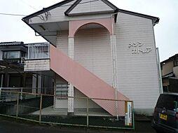 福知山駅 3.0万円