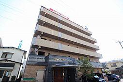 広島県安芸郡府中町大須1丁目の賃貸マンションの外観