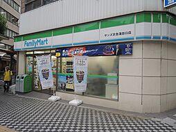 コンビニエンスストアファミリーマート「サンズ京急蒲田口店」まで43m
