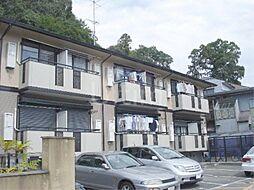 京都府京都市北区上賀茂深泥池町の賃貸アパートの外観
