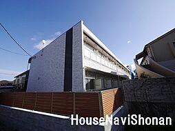 神奈川県藤沢市鵠沼松が岡3丁目の賃貸アパートの外観