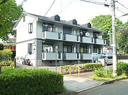 東京都府中市宮町3丁目の賃貸アパートの外観