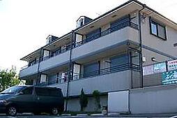 ガーディナル ハイツ[2階]の外観
