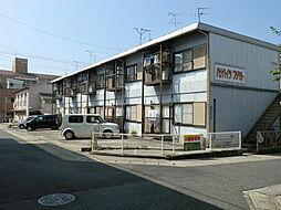 福岡県中間市扇ヶ浦2丁目の賃貸アパートの外観