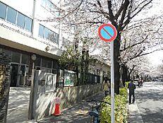 周辺環境-小学校(900m)区立第四日野小学校