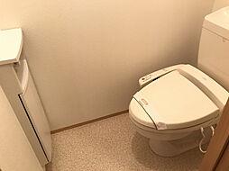 アルクの清潔感のあるトイレです