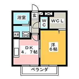 メゾン・ドレシャトー[2階]の間取り