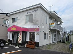 千歳駅 2.5万円