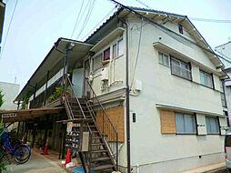 福寿荘[106号室]の外観