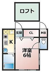 六甲アパートメント[2階]の間取り