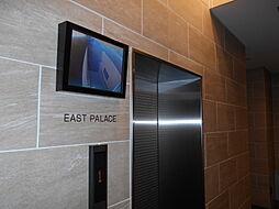 エレベーターにはTVカメラが設置されており、いたずらなどの抑止につながっています