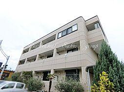 神奈川県茅ヶ崎市松が丘2丁目の賃貸マンションの外観
