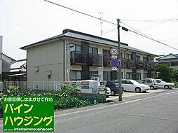 コスモハイツ岸田[105号室]の外観