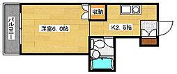 スカイシティ5番館[3階]の間取り