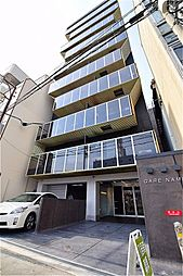 難波駅 9.5万円