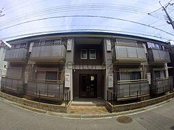 メイプル南花屋敷[1階]の外観