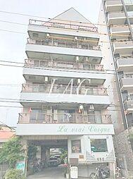 ラ・ヴレ・ヴォーグ[2階]の外観