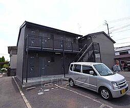 京都府京田辺市三山木善入山の賃貸アパートの外観