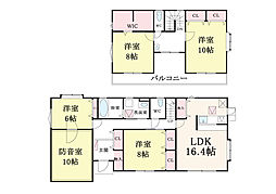 一戸建て(若葉駅から徒歩23分、150.75m²、4,580万円)